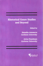 From the Bibliography: Rhetorical Genre Studies and Beyond (2008) edited by Artemeva and Freedman